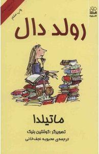 کتاب کودک