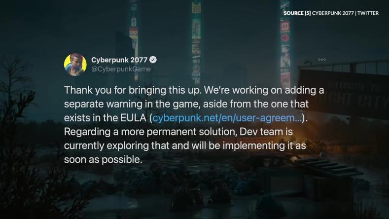 دسترسی در بازیهای ۲۰۲۰