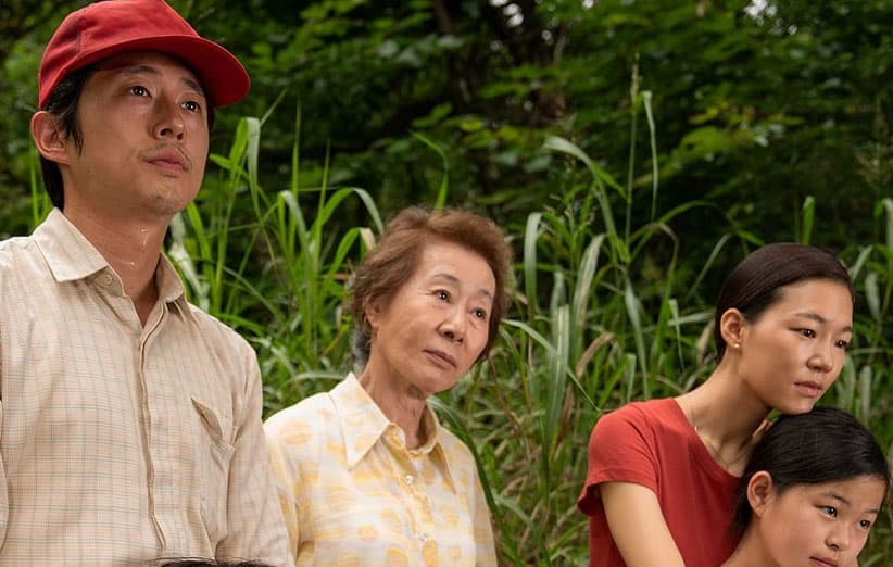 استیون ین در فیلم میناری