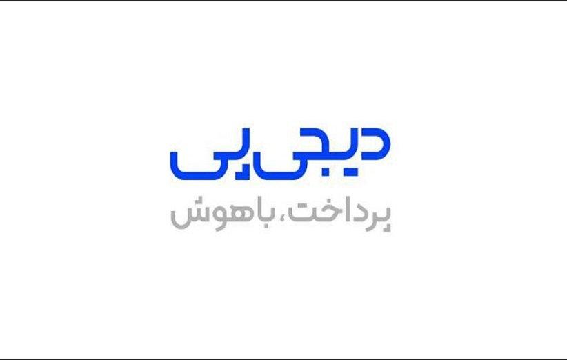 نقش بازارگاههای تجاری در فضای اکوسیستم اینشورتک ایران