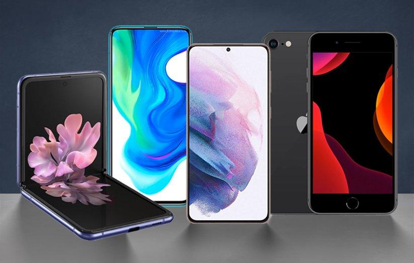 راهنمای خرید بهترین گوشی موبایل