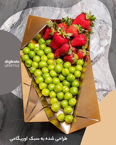 ظرف میوهخوری فولدکس مدل بلاست