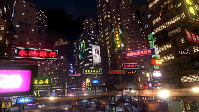 هنگ کنگ / Sleeping Dogs