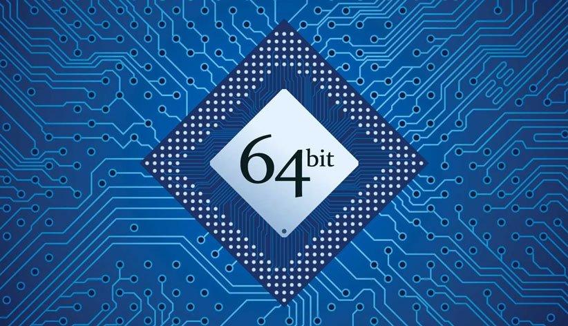 آینده 64 بیتی