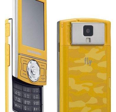 گوشی هامر HT1