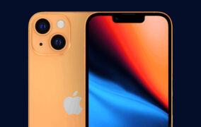 آیفون 13 نارنجی
