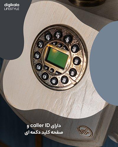 تلفن نوستالژیک