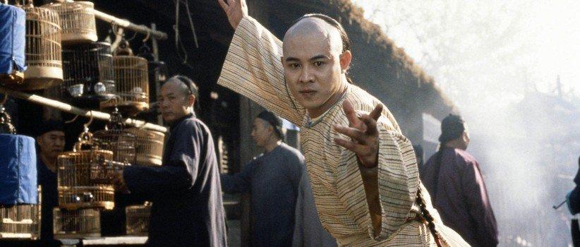 فیلم فونگ سای-یوک