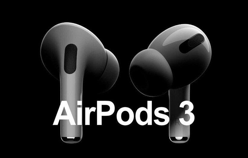 اپل ایرپادز 3