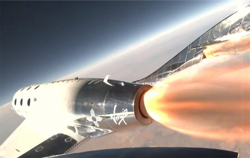 فضاپیمای اسپیسشیپ ویرجین گلکتیک مأموریت یونیتی 22