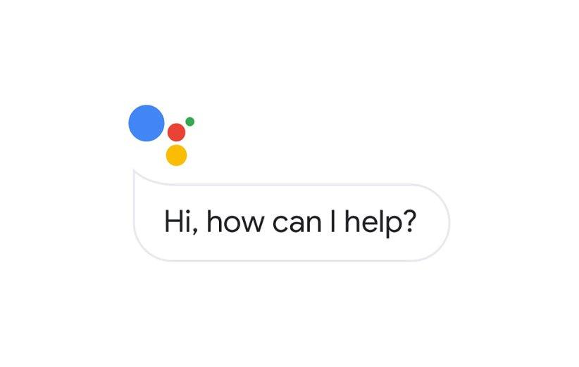 دستیار صوتی گوگل اسیستنت
