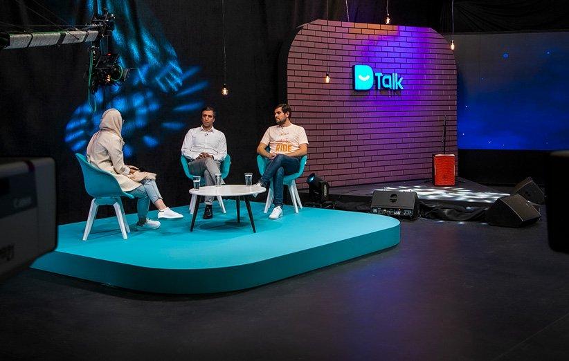 گفتوگوی صمیمانه با مدیران بخشهای مختلف دیجیکالا در دی تاک پنجم