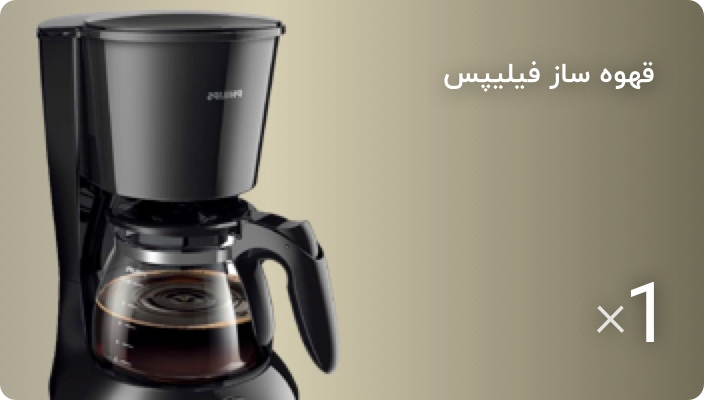 philips-coffee-maker