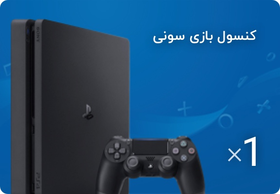 sony-console